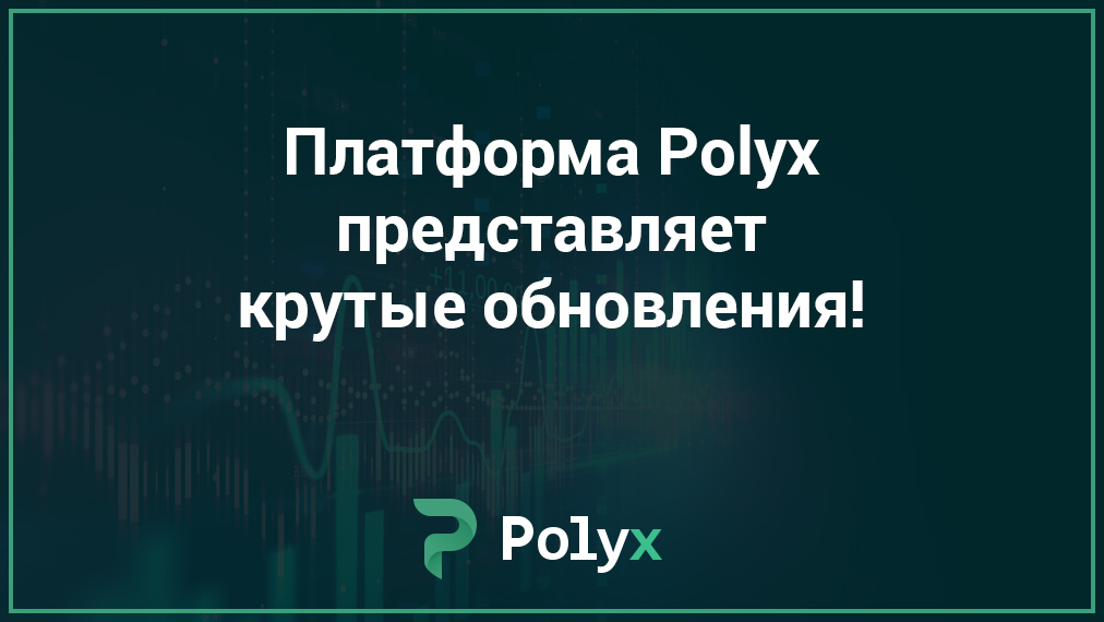Polyx